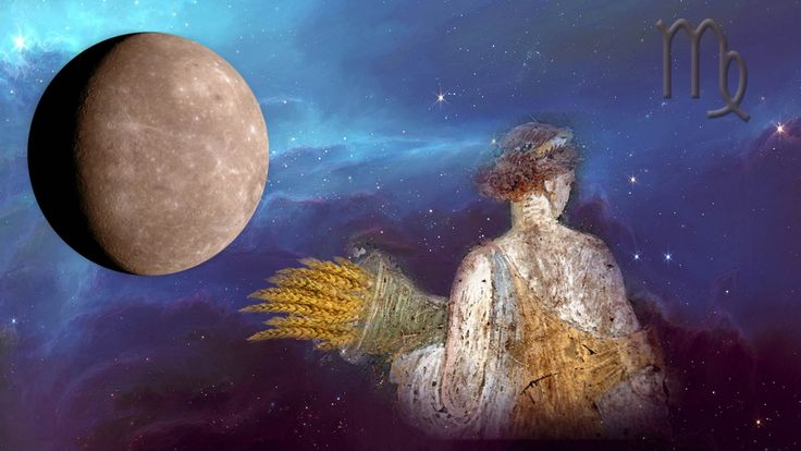 Weekly Horoscope Virgo: July 24 – July 30, 2017 You know that airport announcement that warns against accepting any packages from an unknown person? Well, you might want to be extra vigilant on July 25 when your Ruling Planet Mercury is occulted by the Moon before it enters Virgo . . .