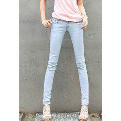 $11.95 Charming Slimming Fitted Elastic Skinny Light Blue Denim Jeans For Women