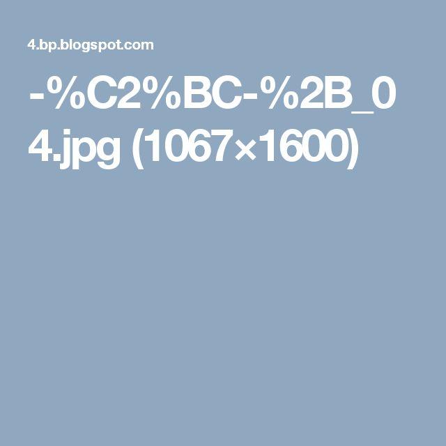 -%C2%BC-%2B_04.jpg (1067×1600)