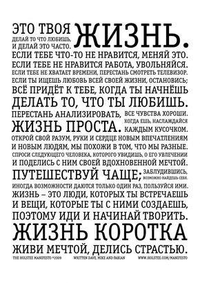 1330415694_eto-tvoya-zhizn.jpg (723×1024)