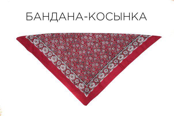 Red Pin up bandana 50х50, 100% cotton Красная пин ап бандана 50x50см, 100% хлопок