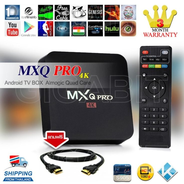 รีวิว สินค้า MXQ Pro Android Box Amlogic S905 Quad Core 64bit 1GB/8GB Android 5.1 / Free WorldWide Television ☸ ลดพิเศษ MXQ Pro Android Box Amlogic S905 Quad Core 64bit 1GB/8GB Android 5.1 / Free WorldWide Television โปรโมชั่น | partnershipMXQ Pro Android Box Amlogic S905 Quad Core 64bit 1GB/8GB Android 5.1 / Free WorldWide Television  รายละเอียดเพิ่มเติม : http://online.thprice.us/78erh    คุณกำลังต้องการ MXQ Pro Android Box Amlogic S905 Quad Core 64bit 1GB/8GB Android 5.1 / Free WorldWide…