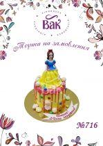 Детский торт Белоснежка
