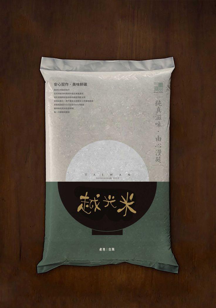 三井選品-米包裝-越光米 MUTZUI STYLE-rice packaging