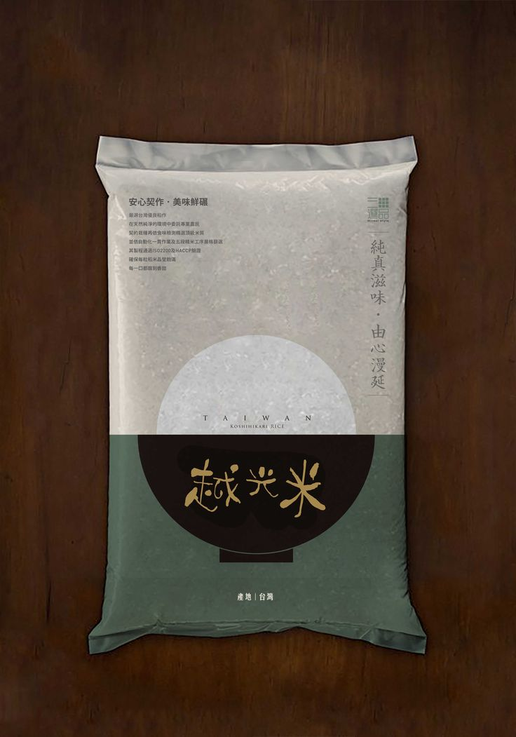 三井選品-米包裝-越光米 MUTZUI STYLE-rice packaging