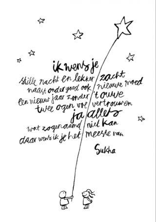 ik wens je