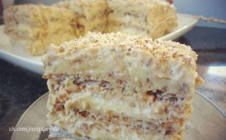 НЕЖНО-МИЛЫЙ .ЕГИПЕТСКИЙ торт!  Тесто:   На каждый  корж : 3 белка    2.5 ст.л. сахара    1/2 ст.л. муки    какую муку выбрать? мы подскажем   50 гр. молотого ореха (грецкого или фундука). Всего таких три  коржа,т.е.указанные ингредиенты берём по 3 раза и выпекаем каждый корж в  отдельной форме.  Крем: 10 желтков, 10 ст.л. сахара, 5 ст.л. муки, 2 пакетика ванильного сахара, 350 мл. молока, 170 гр. сливочного масла.  Хрустящий наполнитель: 350 мл. сливок, 200 гр. сахара,120 гр. нарезанного…