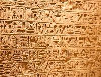 Saber de A a Z: ARQUITETURA EGÍPCIA
