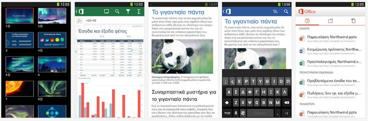 AppsUser: Microsoft Office Mobile gratuito para Android