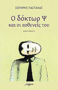 ΕΚΔΟΣΕΙΣ ΜΕΛΑΝΙ