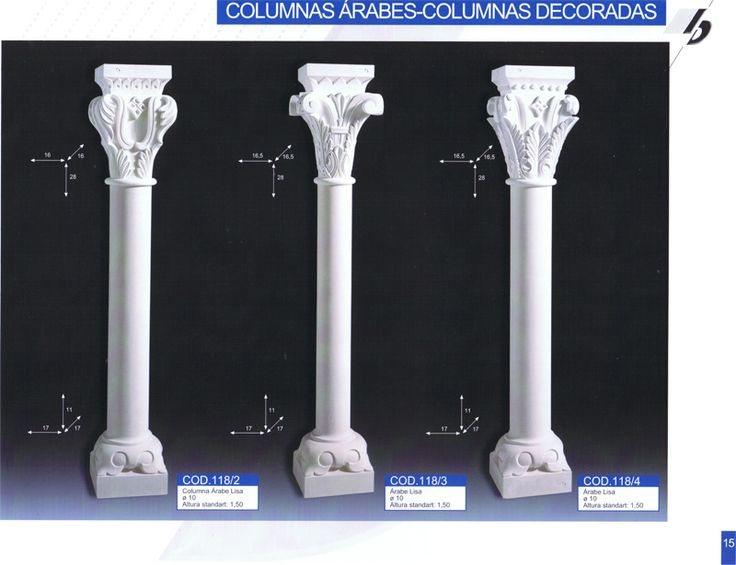 columnas arabes