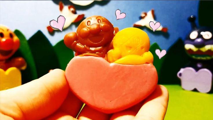 アンパンマンおもちゃアニメ❤ねんど遊び!アンパンマンキャラクター作ろう♪おかあさんといっしょ♦ Anpanman anime toys