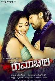 Ramachari Kannada Movie Online Youtube. A man whose life seems straight out of a classic Kannada movie faces highs and lows in life and love.