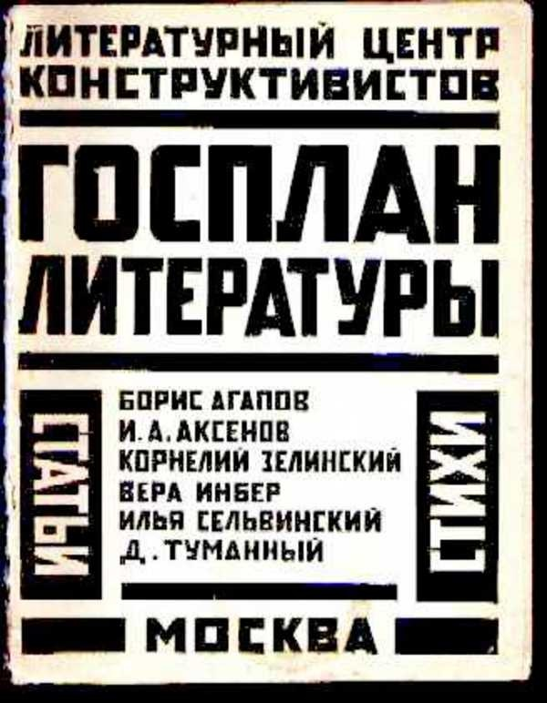 russian newspaper