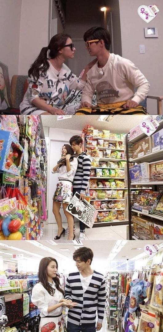 I'm waiting for the others kim so eun  n song jae rim skinship moments ❤❤ #wgm