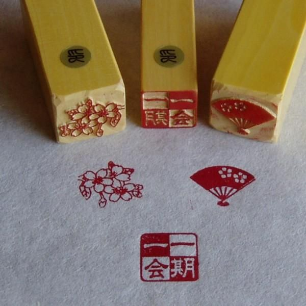 Japanese stamps - cherry blossom, fan, and 'ichigo-ichie'