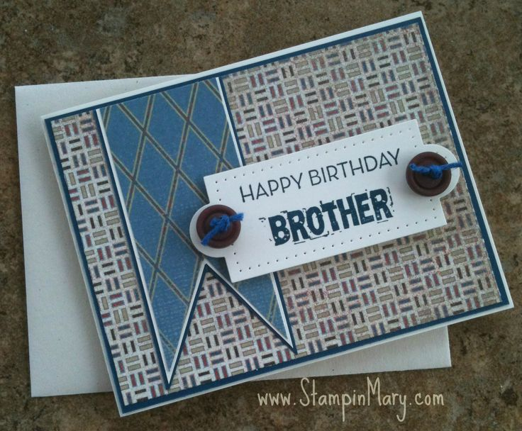 handmade birthday card ... clean lines ... patterned paper ... masculine colors ... Stampin' Up!