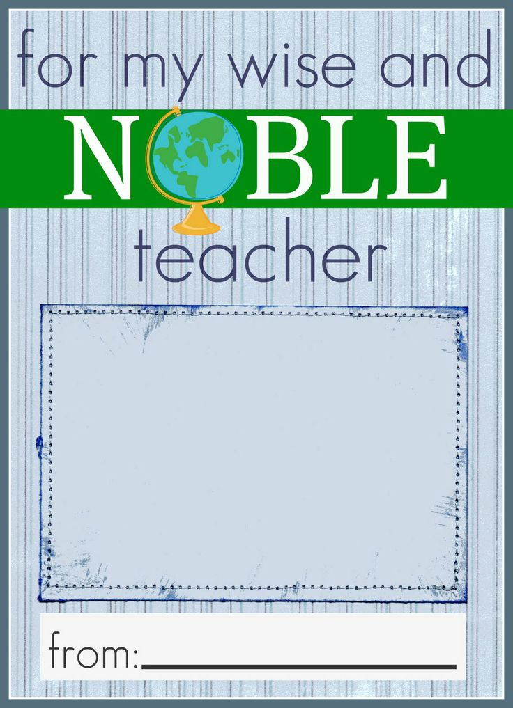 Teacher gift with a barnes noble gift card family