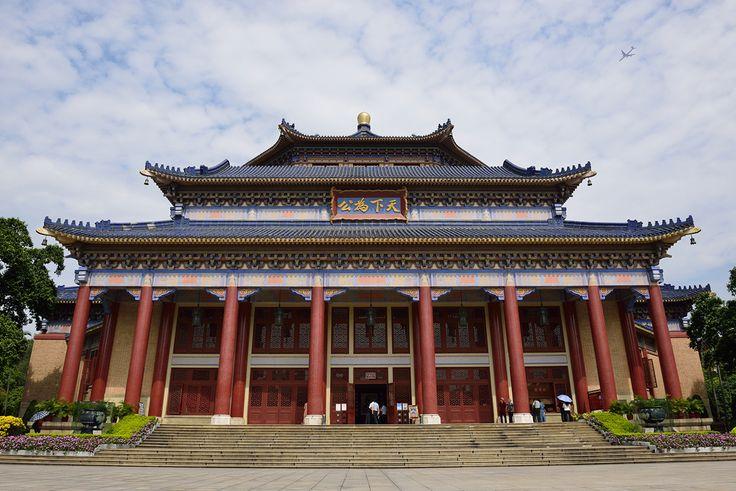 Sun Yat Sen Memorial Hall Wang Ta-hung, 1972 400, Sec. 4, Zhongxiao East Road, Taipei
