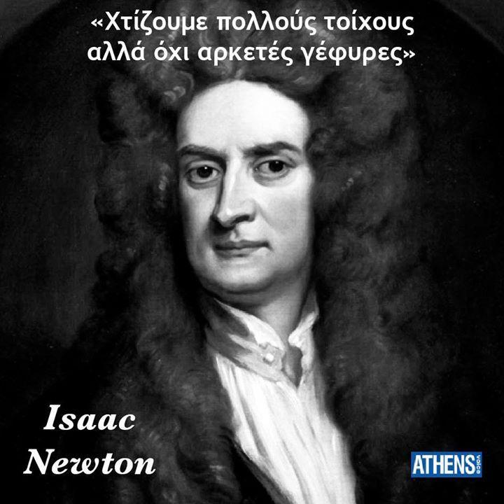 Ο Isaac Newton πέθανε στις 20 Μαρτίου 1727.