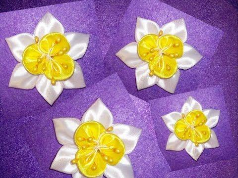 Нарциссы из ленты. Нарцисс Канзаши. Kanzash flowers. Цветы канзаши. - YouTube
