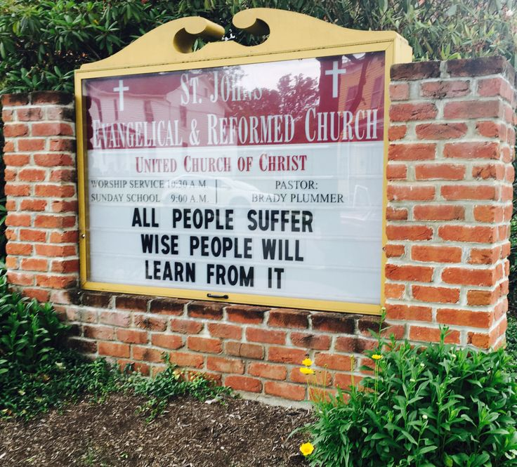 Wisdom from a church sign in downtown Bedford, PA