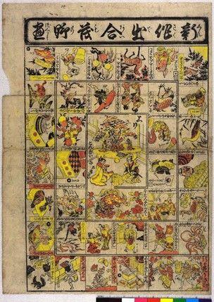 Sumizuri-e. Sugoroku board game. Inscribed. Woodblock-printed.