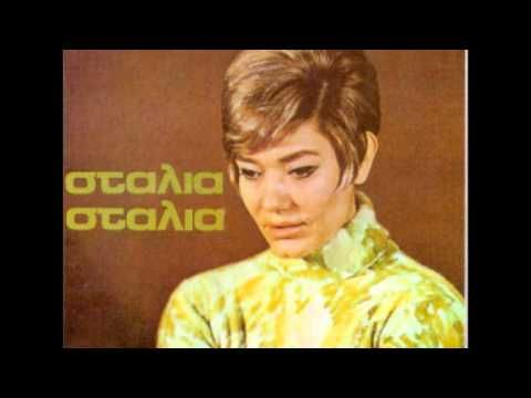 "Marinella - ""Stalia Stalia"" full album (1969) - YouTube"