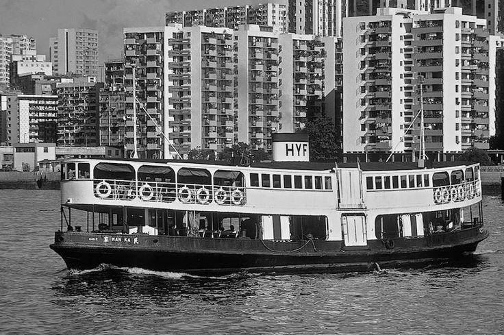 昔日油麻地天星小輪! | Hong Kong Transport / 香港交通工具 | 香港