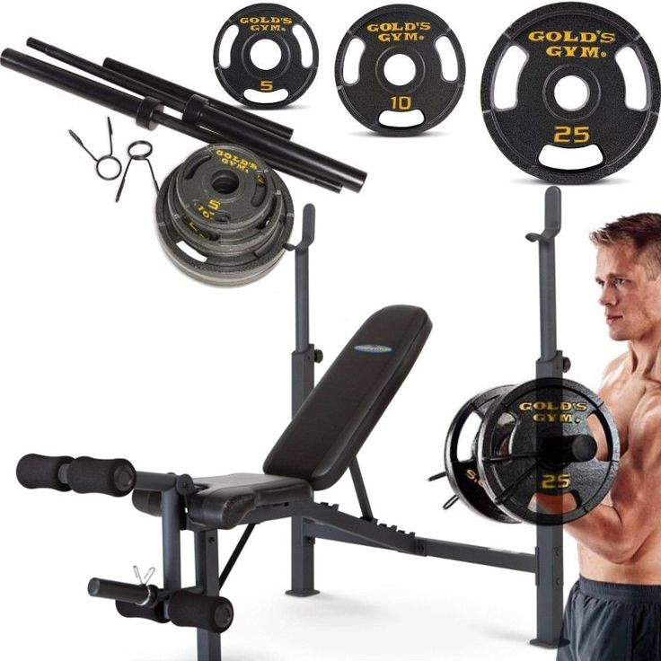 Olympic Weight Bench Press With Weights Plate Set Bar Rack Gym Lifting Equipment #Competitor