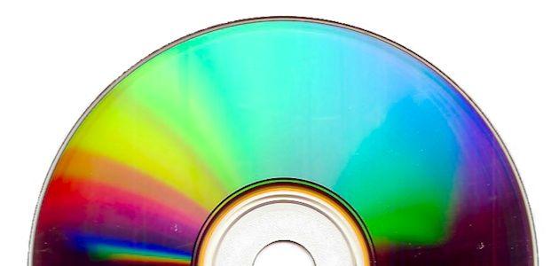 Compania Storex Technologies a desfasurat activitati de cercetare aprofundata în domeniul sticlei si ceramicii fotosensibile. Cercetatorul a realizat discuri de marimea unui CD-ROM (diametrul de 120mm si grosimea de 1,2mm) cu o capacitate care poate depasi 1 000 000GB (1PB- petabyte ), tehnologia face uz de lasere de putere redusa si elemente optice existente la ora actuala pe piața.