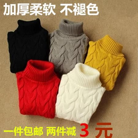Водолазки детские свитера 1-2-3-4-5 старые мальчики девочек зимние низкий носок мягкий грунт рубашки  — 405.16р.