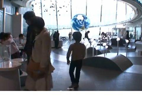 Miraikan, Tokyo science museum