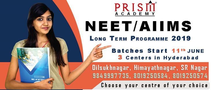 Prism College Offered Best Neet Aiims Jipmer Iit Jee Main Advanced And Bitsat Short Term And Long Term Coaching Center In Hyder Coaching Academy Hyderabad