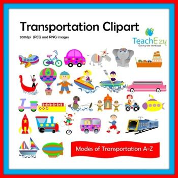 Clipart Transport: Colorful and fun clipart depicting modes of transport A-Z for use in the classroom or in products for resale. These are provided as JPEG and PNG images at 300dpi.  Download and unzip.