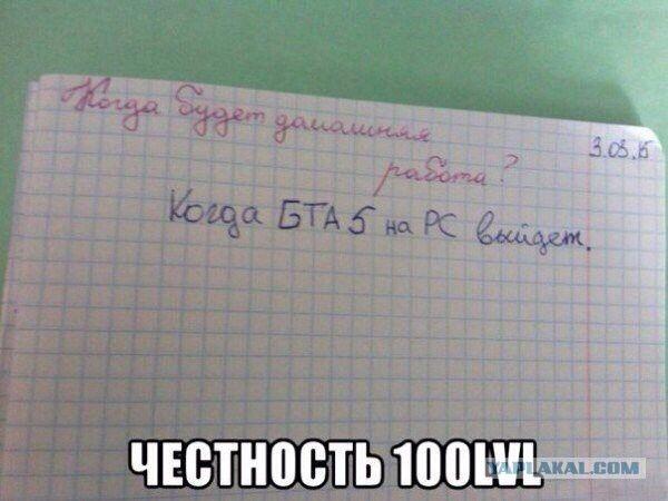 Смешные картинки с надписями про домашнее задание, открытки день