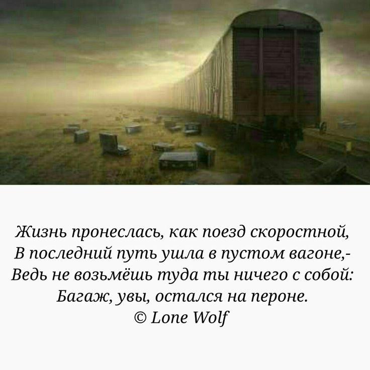 #поэзия #стихи