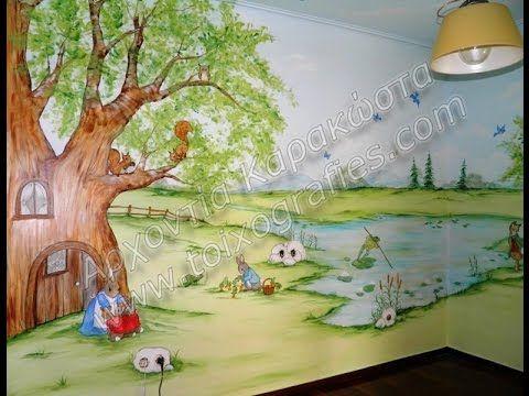 Peter rabbit παιδική τοιχογραφία