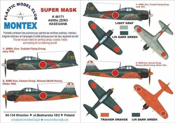 Montex Super Mask 1:32 P-47 D Razorback for Trumpeter #7 Stencil #K32257