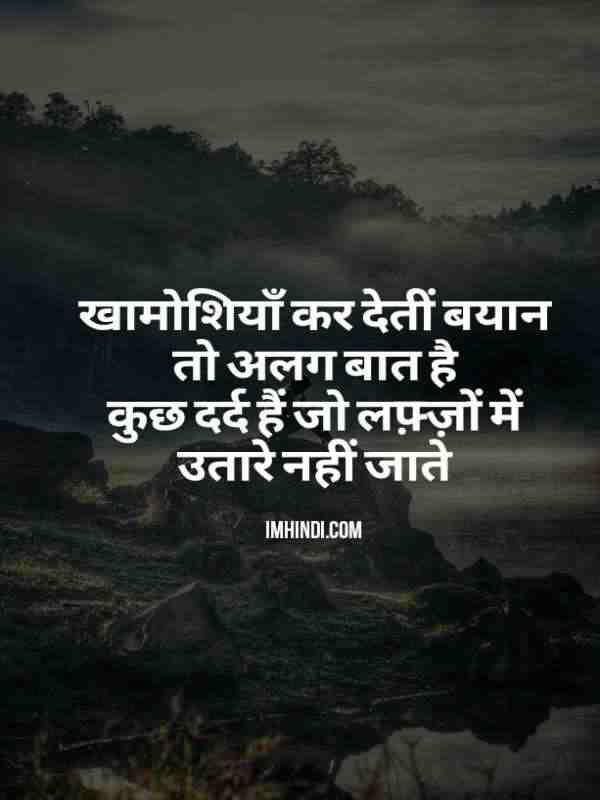 Pin On Sad Shayari In Hindi Sad Love Shayari