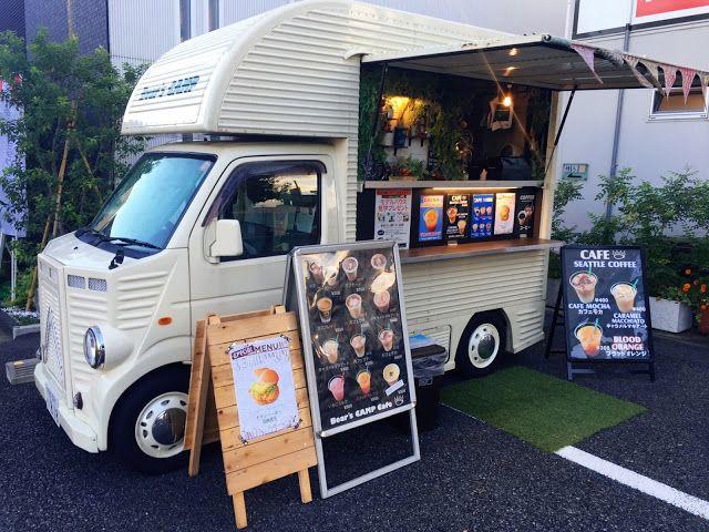 11月駒沢公園ハウジングギャラリー 移動式コーヒーショップ 移動式