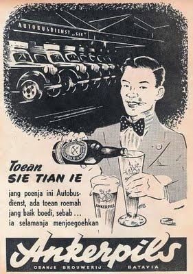 Indonesian Old Commercials:Ankerpils , oranje brouwerij Batavia