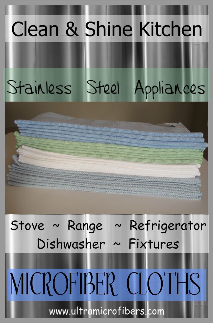 Shine stainless steel appliance easy with water and microfiber cloths. For more information visit www.ultramicrofibers.com Microfiber Outshines Traditional Cleaning Methods.  #cleaningstainlesssteel  #stainlesssteel (buy 4 @ $12 each)