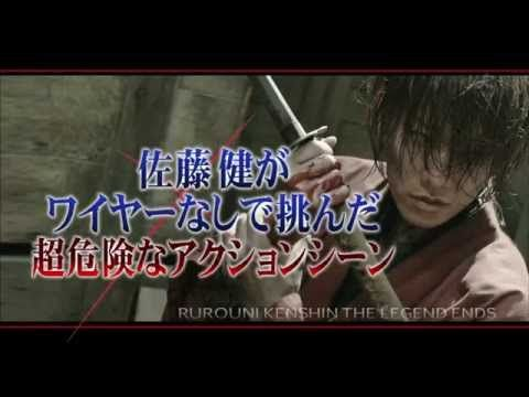 佐藤健 - Sato Takeru stunt for Rurouni Kenshin (without wires) - YouTube