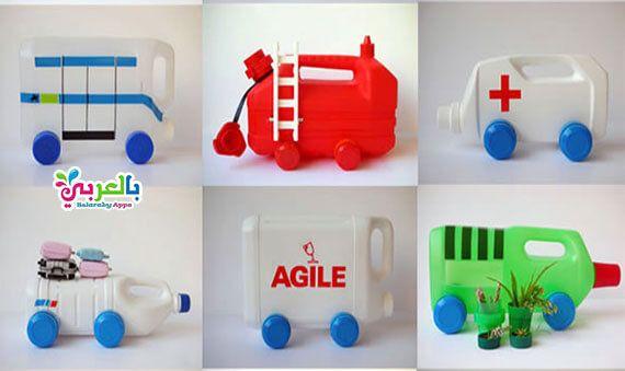 بالصور افكار رائعة لاعادة استخدام زجاجات البلاستيك الفارغة إصنعى لعبة أطفال من زجاجة مياه بلاستيك اشغال يدوية اعمال فنية بسيطة Art Paper Brushing Teeth