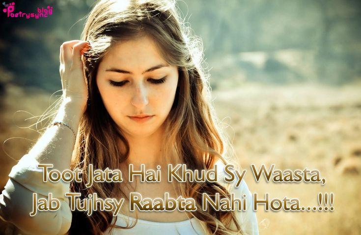 2 Line Hindi Sad Text Shayari Images | Poetry