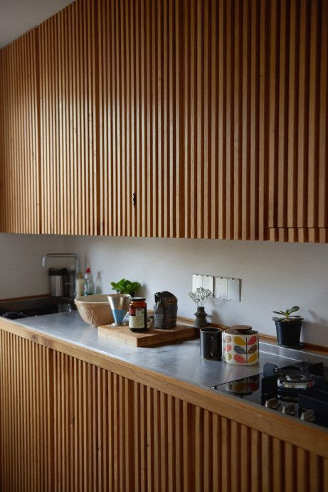 Unusual kitchen cupboard design with lots of texture. www.methodstudio.london