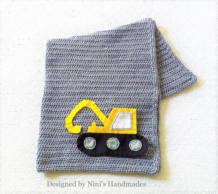 Heather Grey Crochet Baby Blanket with Backhoe inspired felt patch, create your custom blanket