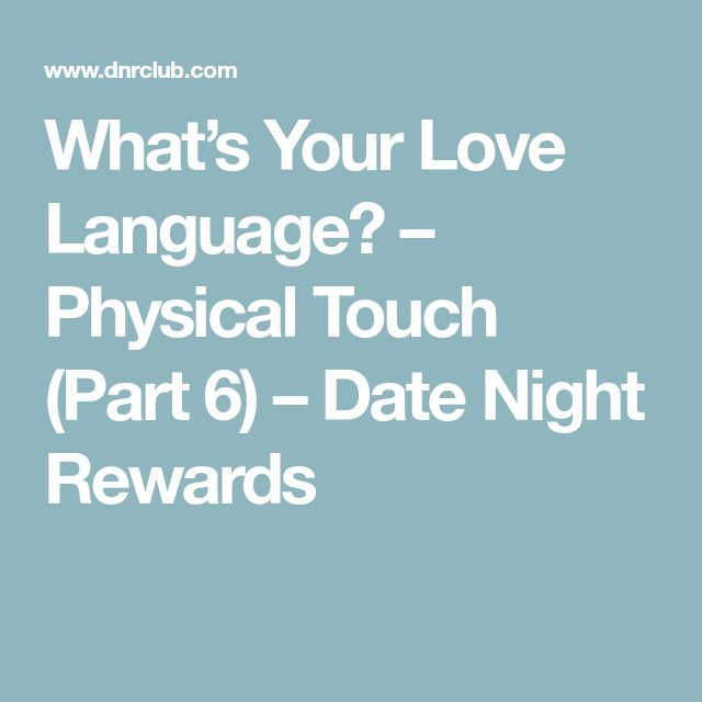 What's Your Love Language? – Physical Touch (Part 6) – Date Night Rewards
