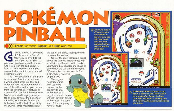 This weeks #Pokemon retro magazine article is a preview of Pokemon Pinball for the #GameBoy. Full collection @ http://www.pokemondungeon.com/media-downloads/retro-pokemon-magazine-scans